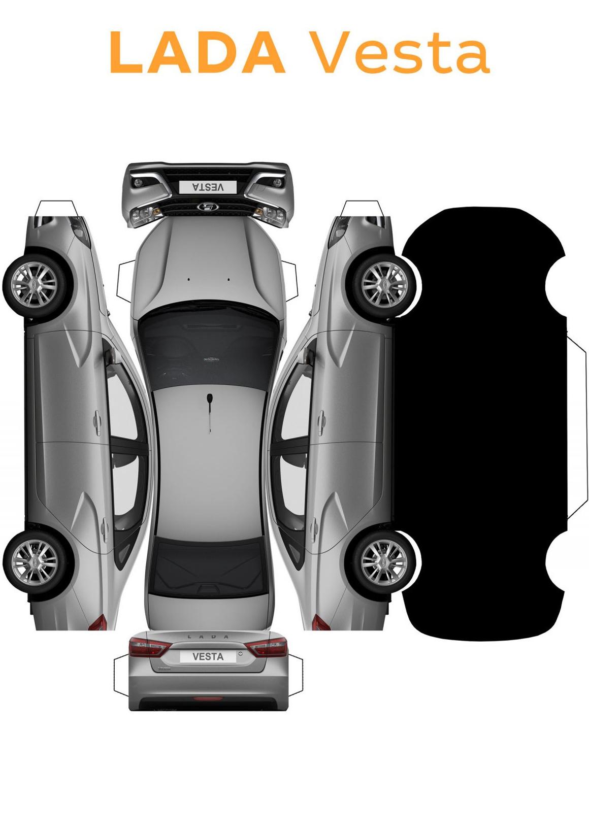 Разветка машины из бумаги Lada Vesta