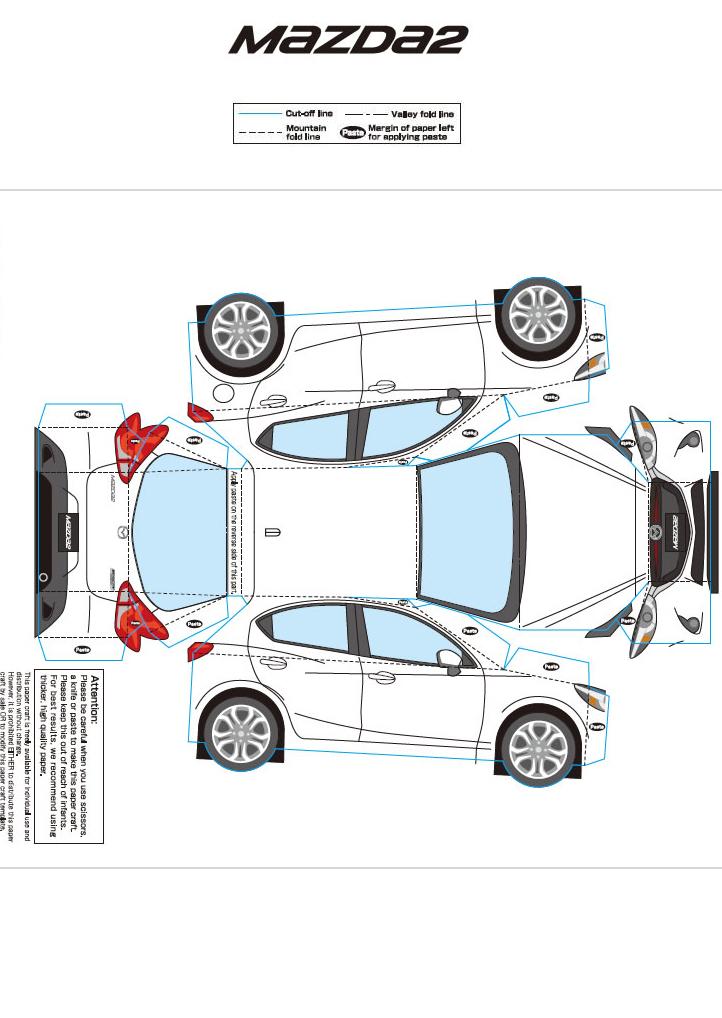 Схема мазда 2 из бумаги