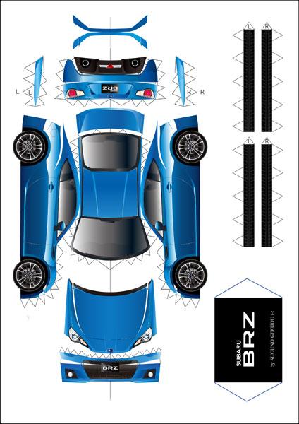 Subaru-BZR with his hands