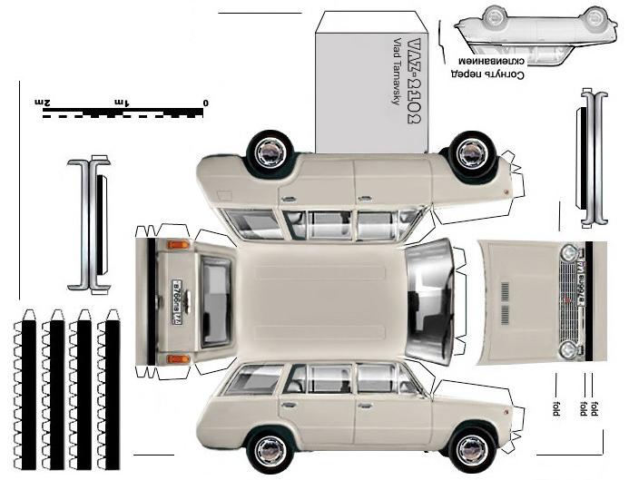 бумажная модель ВАЗ 2102