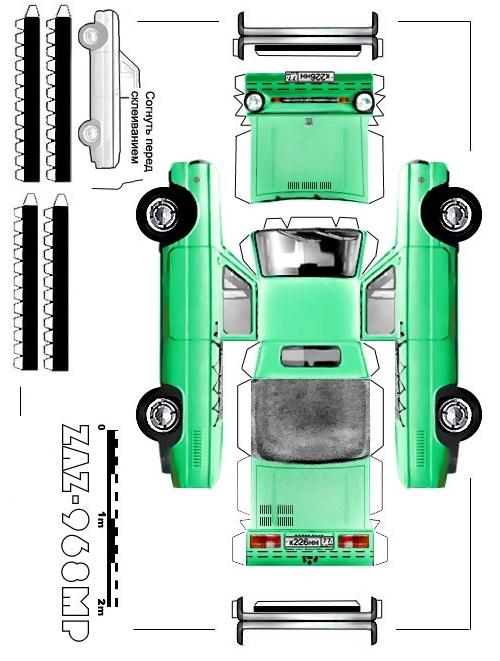 zaz-968mp из бумаги