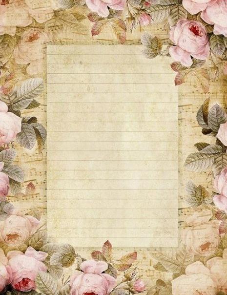 Бумага для поздравлений