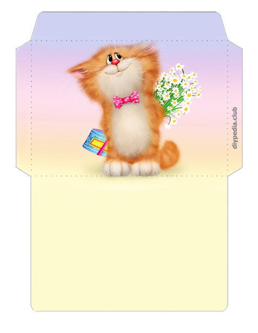 Laden Sie die Vorlage für die Envelope herunter