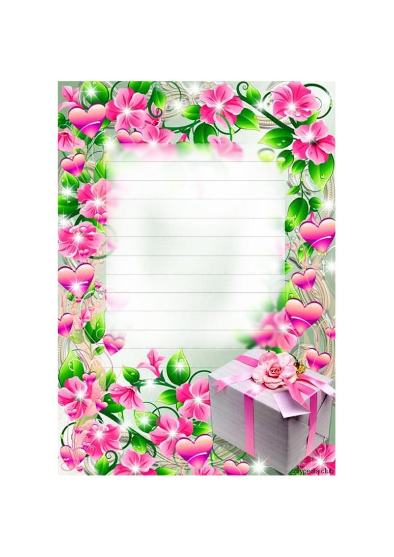 красивая крафт бумага