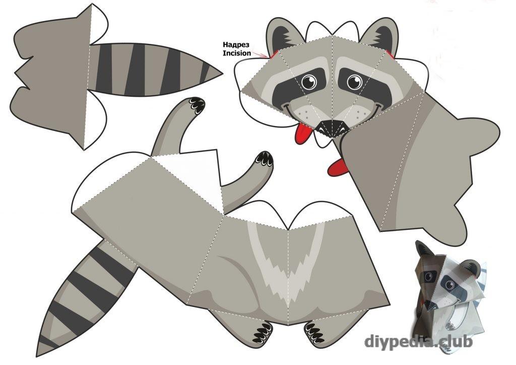 шаблоны животных из бумаги