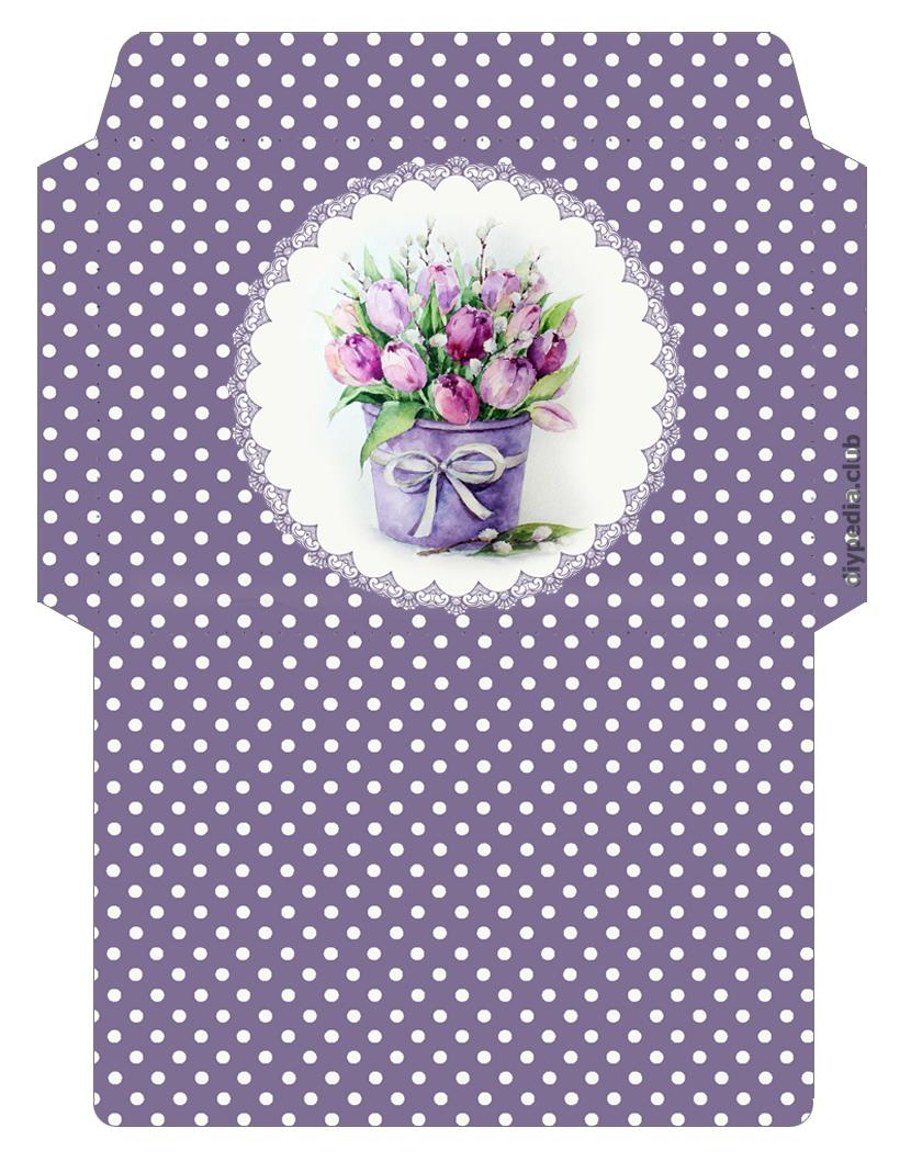 фиолетовый конверт для денег