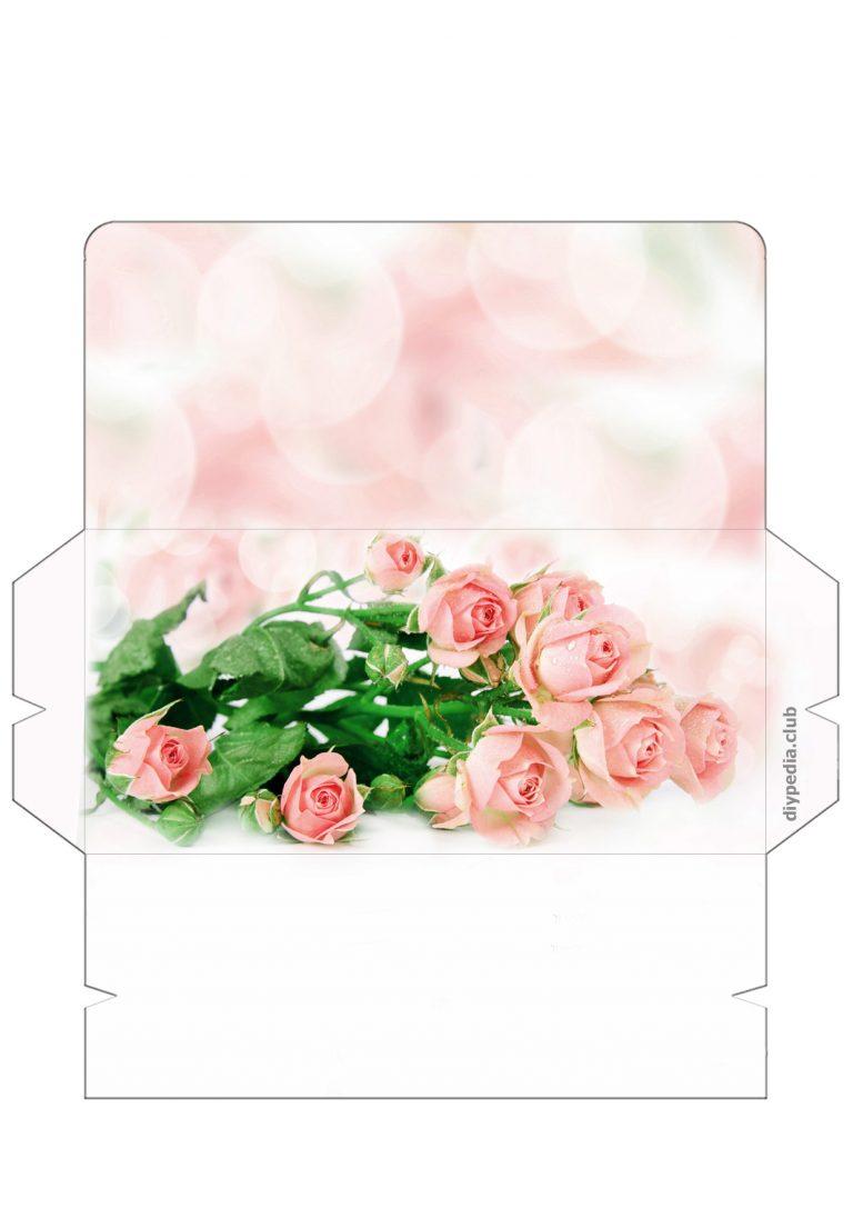 Открытки, шаблон открытки с днем рождения для денег распечатать