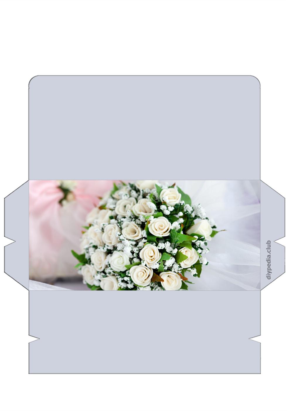 дизайнерские конверты на свадьбу