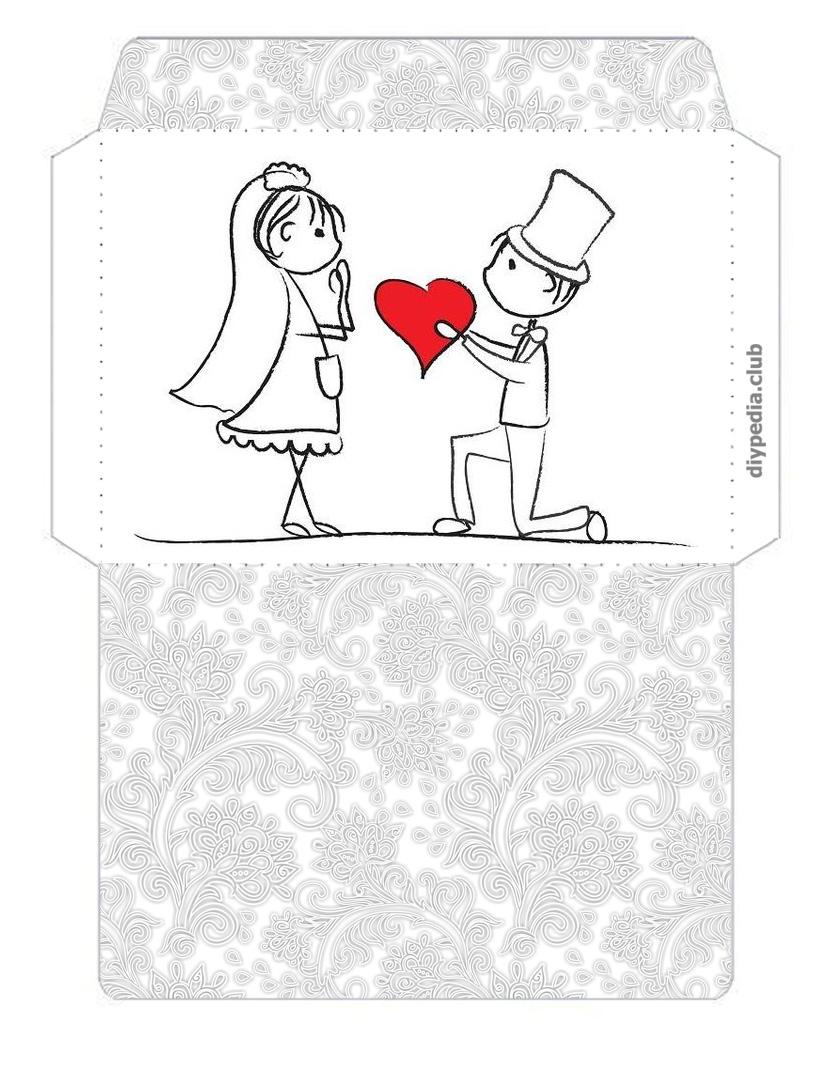 Распечатать открытку для денег на свадьбу