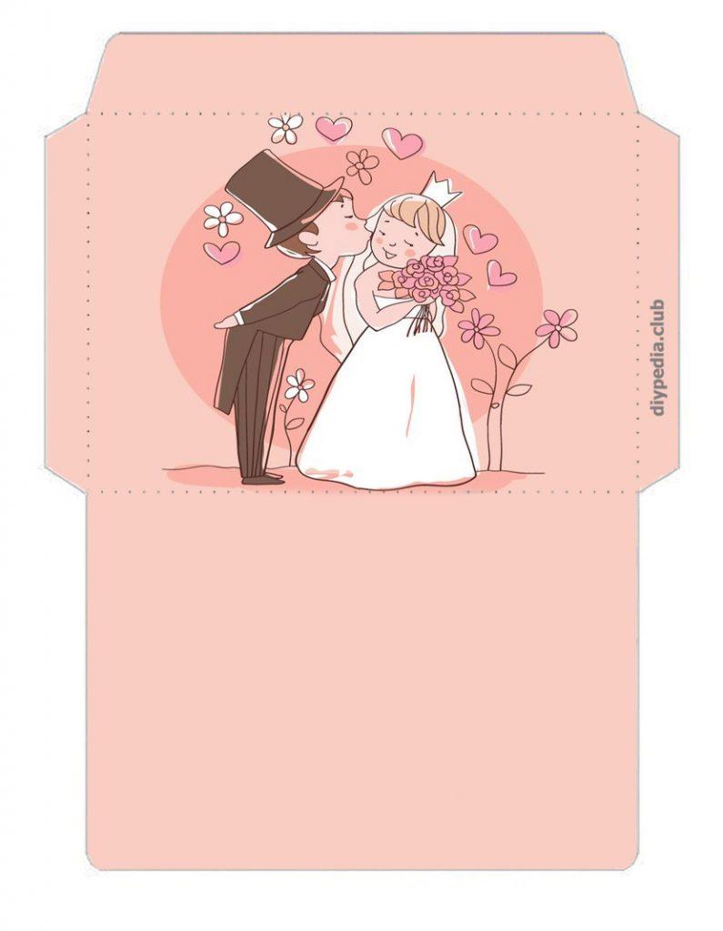 конверты для свадебных приглашений