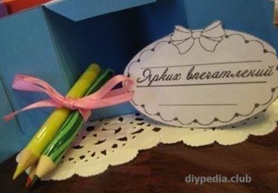 сюрприз в кусочке торта из бумаги