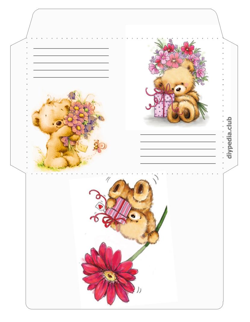 Праздничный почтовый конверт шаблон конверта для печати на а4
