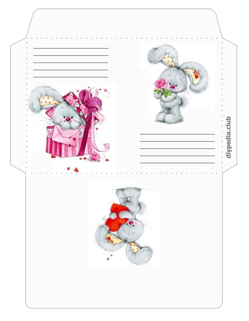 праздничный шаблон конверта для печати