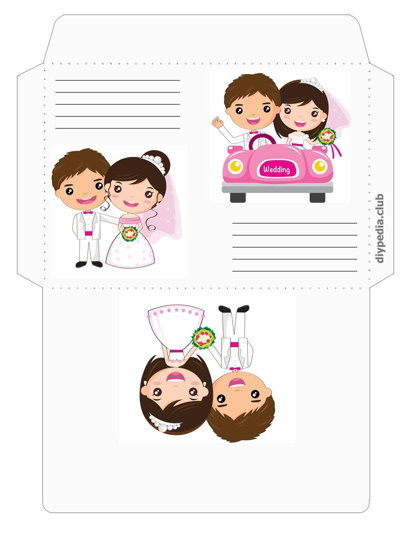 свадебный конверт для письма