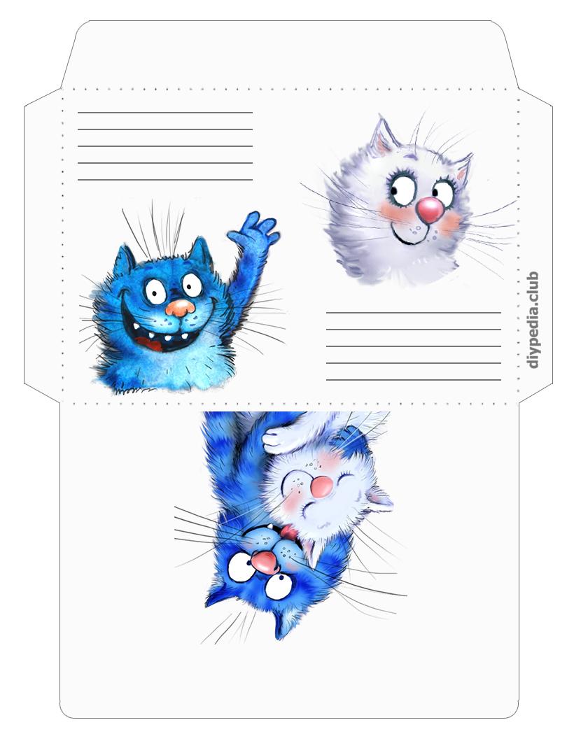 распечатать конверт для письма
