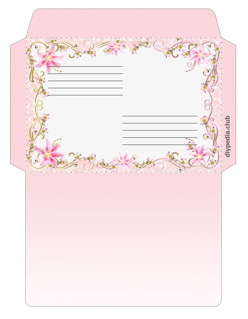 цветочные почтовые конверты для письма