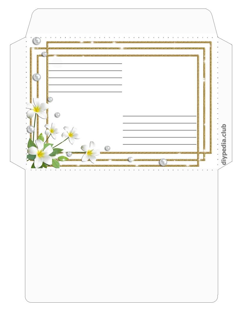 Почтовый конверт шаблон конверта для печати на а4
