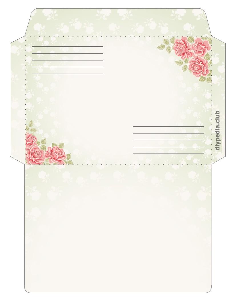 образец конверта