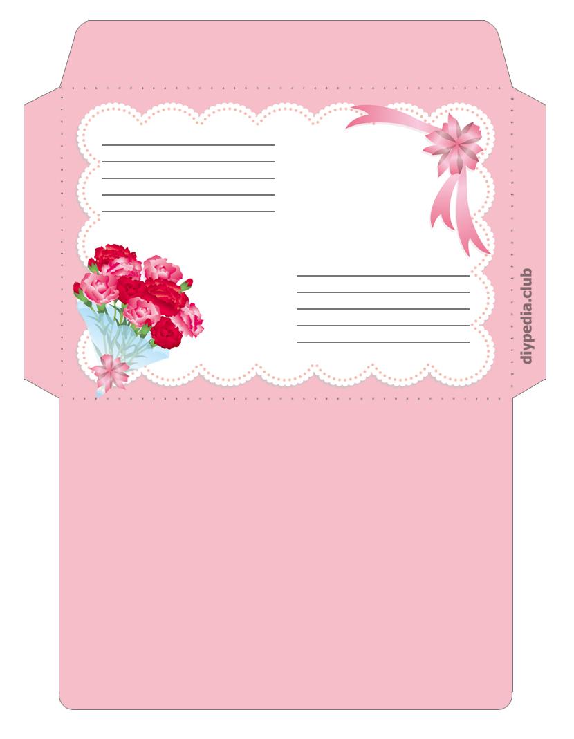 праздничные шаблоны конвертов для писем