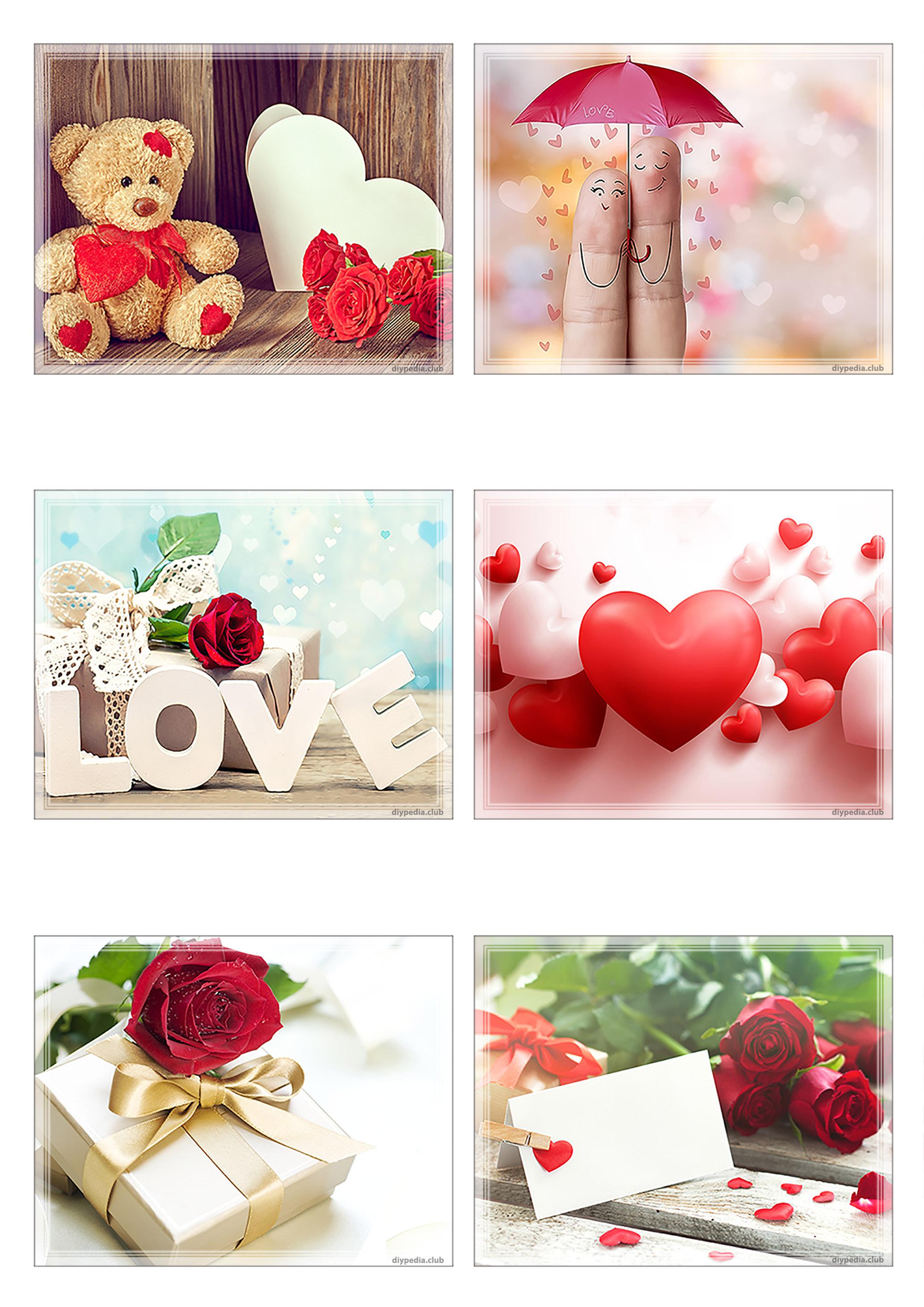 Романтические открытки (маленькие)